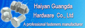 Haiyan Guangda Hardware Co., Ltd