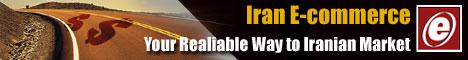 Iran E-commerce