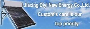 Jiaxing Diyi New Energy Co.,Ltd.