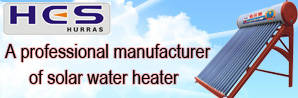 Zhejiang Hurras Solar Energy Technology Co.,Ltd.