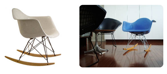 Rocking Chair by Charles and Ray Eames