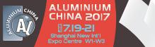 Alu China2017