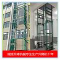 Warehouse Good Quality Vertical Material Lift Hydraulic Cargo Freight Elevator
