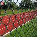 Football Baseball Sports Ground Fence Chain Link Fence
