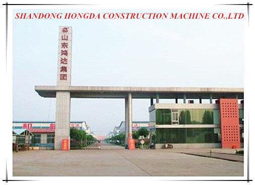 Shandong Hongda Construction Machinery Group Co., Ltd.