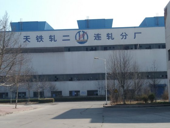 Tianjin Guotai Qiancheng Iron & Steel Co., Ltd.