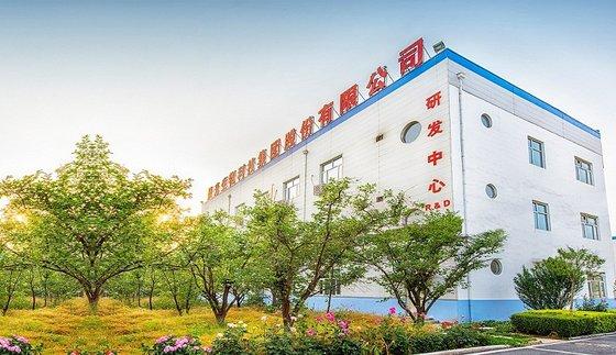Chenguang Biotech Group Co.,Ltd.