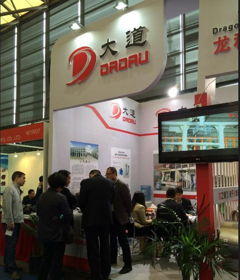 Jiangsu Dadau Machinery & Electric Co.,Ltd.
