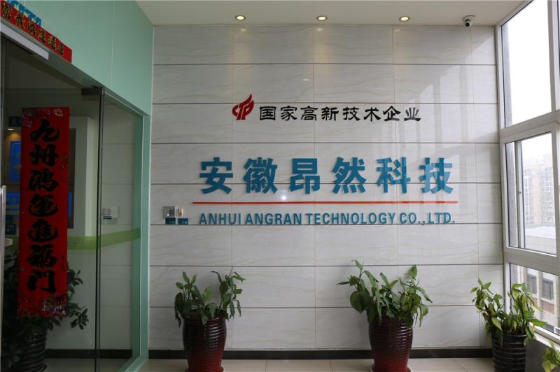 Anhui Angran Green Technology Co., Ltd