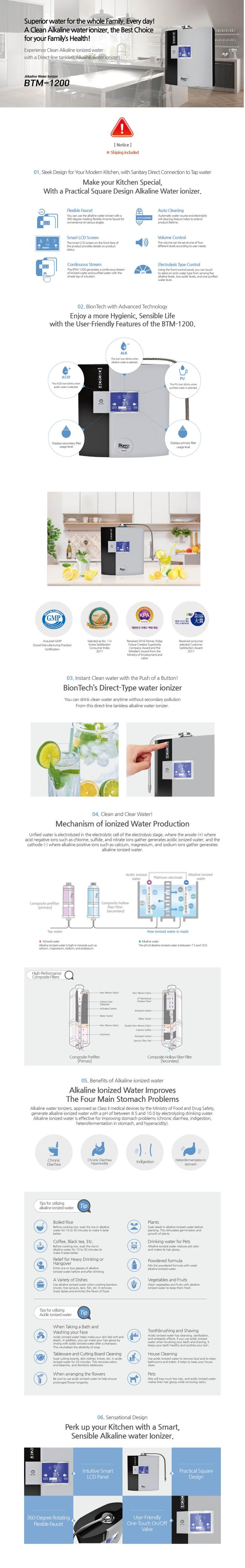 Btm 1200 Alkaline Water Ionizer Biontech Co Ltd