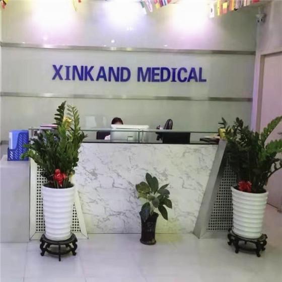 Xinkang Medical Instrument Co.Ltd.