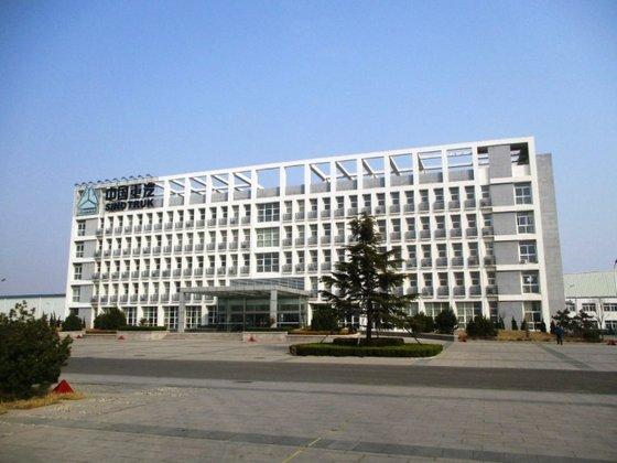 Sinotruk Qingdao Heavy Industry Co.,Ltd
