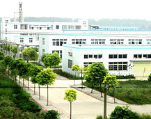 Wuhan Sincere-star Chemical Co.,LTD