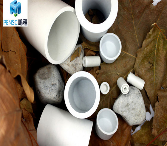 Shandong Pengcheng Special Ceramics Co., Ltd