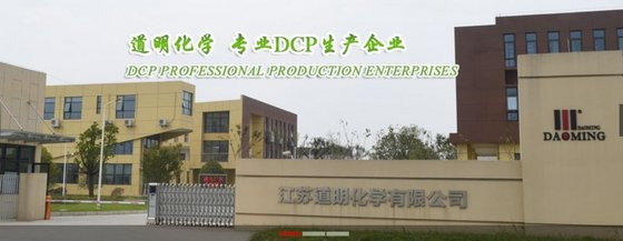 Jiangsu Daoming Chemical corporation
