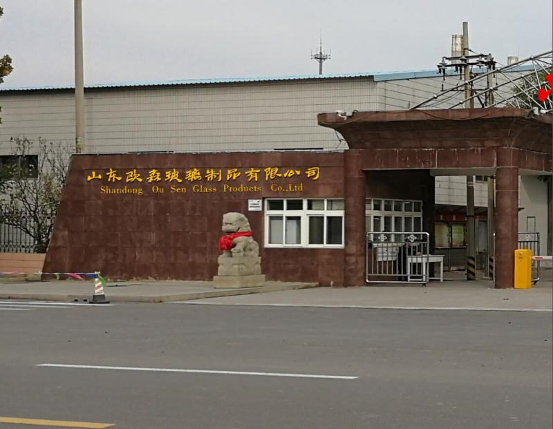 shandong ousen glass products co.,ltd.