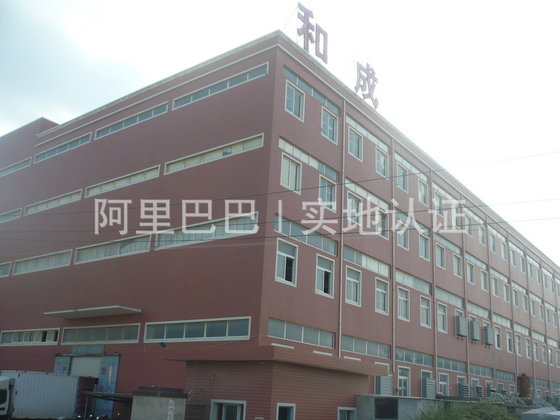 Fujian Huian Hecheng Household Products Co.,Ltd.