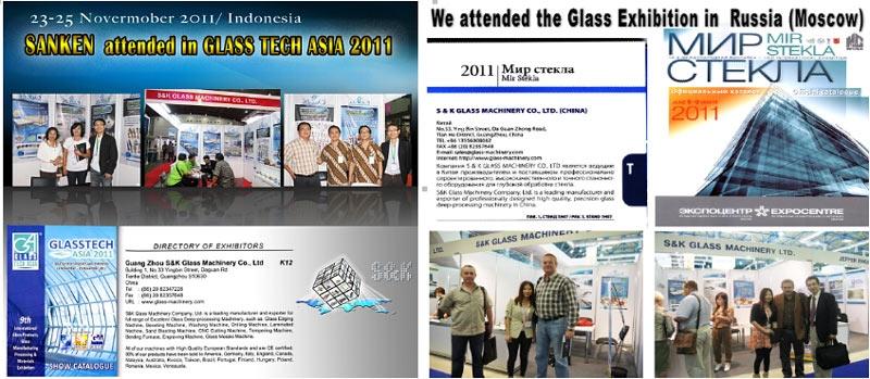 SANKEN Glass Machinery Co.,Ltd