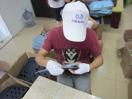 TLD Product Quality Inspection Limited