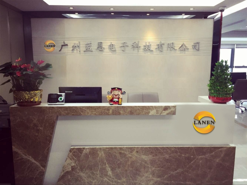 LANEN International HK  Co.,Limited