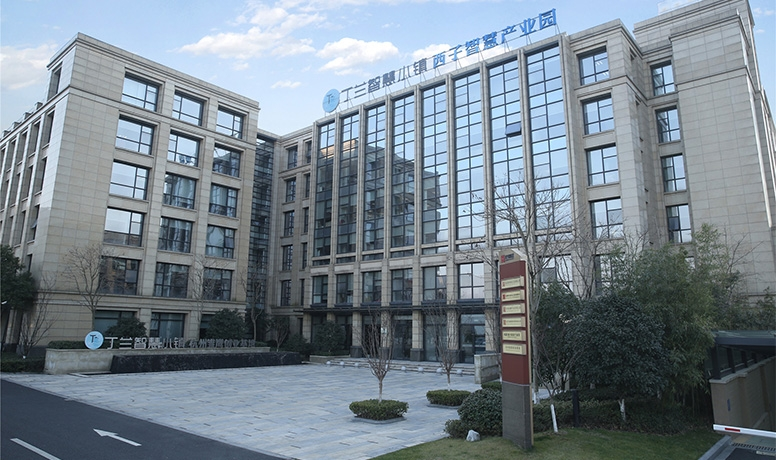 Hangzhou AnYu Technologies Co., Ltd.