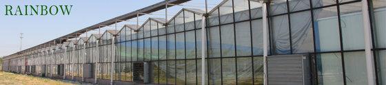 Qingzhou Rainbow Morden Agricultural Development Co.,Ltd