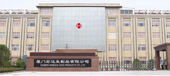 Xiamen Hongda Hair Products Co.,Ltd