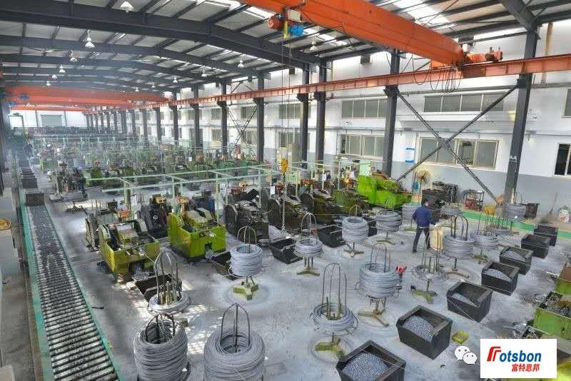 Shenzhen Fotsbon Metal Co.,Ltd