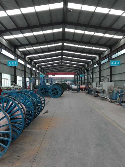 Huanghe Cable Co., Ltd