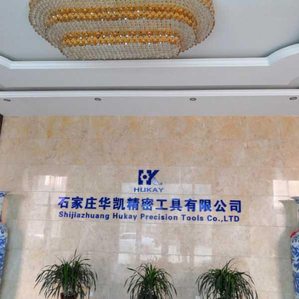 Shijiazhuang Hukay Precision Tools Co.Ltd
