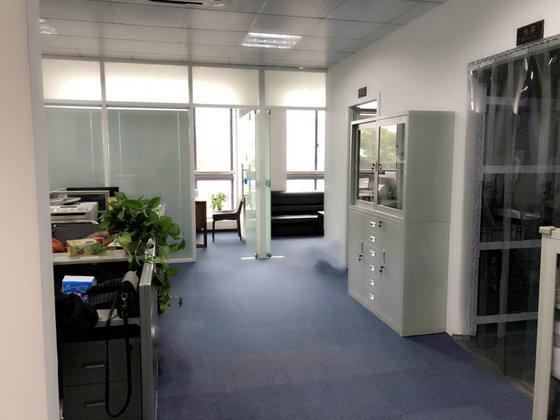 Suzhou Quanjuda Purification Tech Co.,Ltd