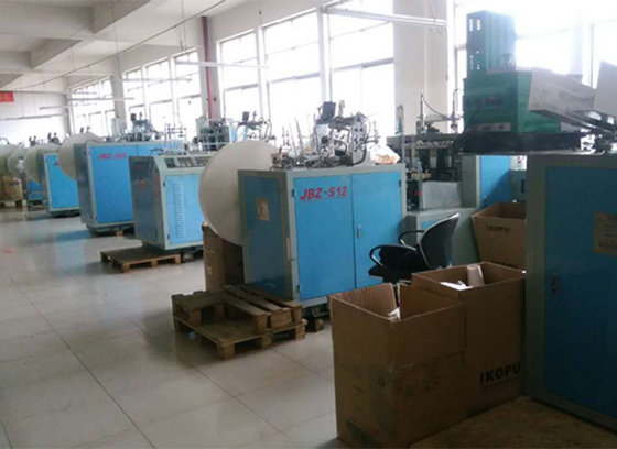 Hunan IKOPU  Packaging CO.,LTD