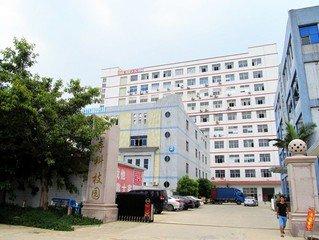 Shenzhen  MOCO Interconnector Co.,Ltd