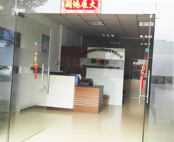 Guangzhou Jisun Automation Co., Ltd