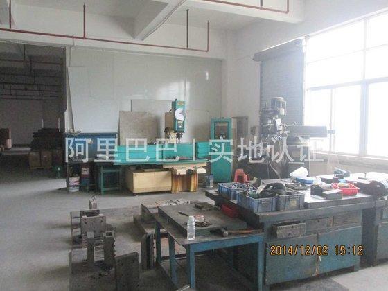 Shenzhen JMRON Technology Co., Ltd.