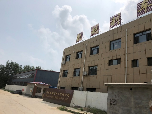 HengShui KaiYue Brake Pads CO., LTD.