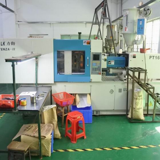 Sanniu Plastic and Metal Product Factory