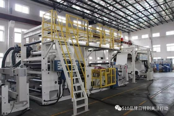 Jiangmen Huilong Plastics Machinery Co.,Ltd