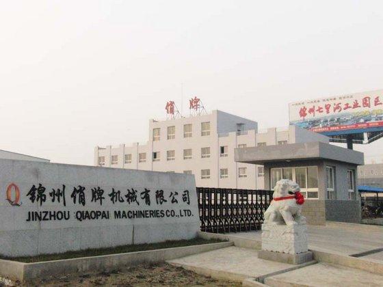 Jinzhou Qiaopai Machineries Co., Ltd.