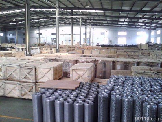 Hebei Maonan Wiremesh Trade Co.,Ltd