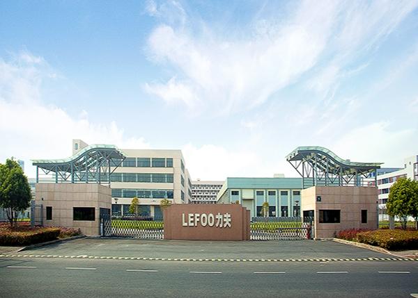 Lefoo Industrial Co., Ltd