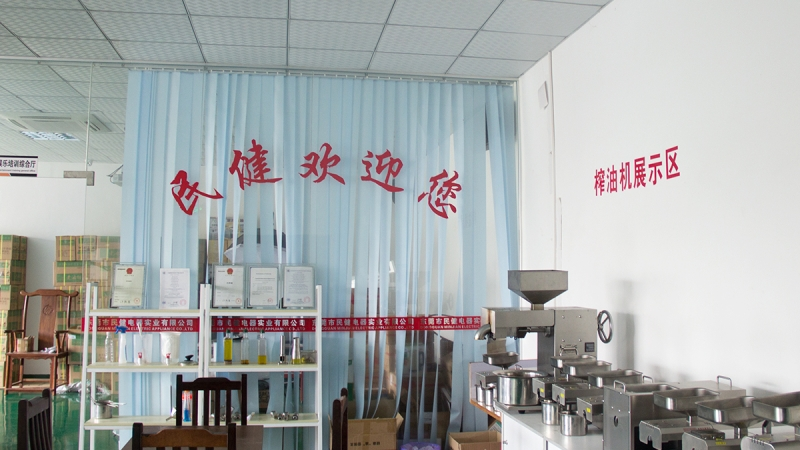 Dongguang Minjian Electric Appliance Co., Ltd.