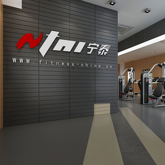 ShanDong Ningtai Body Building Apparatus Limited Company