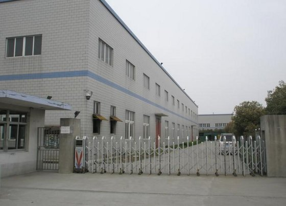 Dongguan Humen Omeal Leather Factory