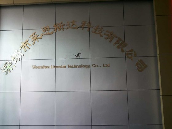 Shenzhen Lionstar Technology Co., Ltd