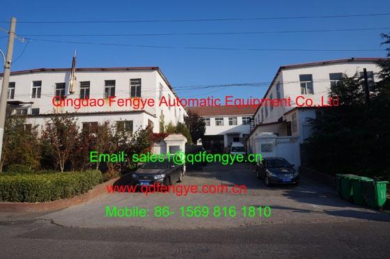 Qingdao Fengye Automatic Equipment Co.,Ltd