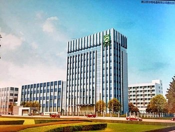 Zhejiang Farady Electric Co.,Ltd
