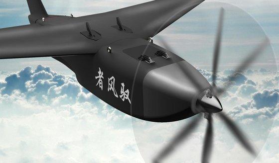 Beijing UAV Pilot Technology Co., Ltd