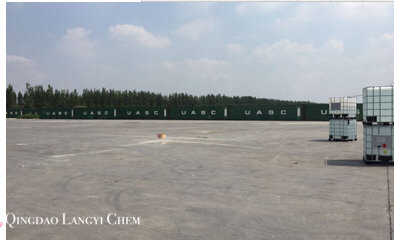 Qingdao Langyi Industrial Co.,Ltd