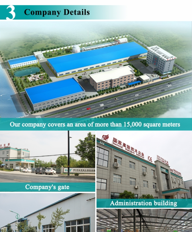 Kaifeng Qingtianweiye Flow Instrument Co,. Ltd.